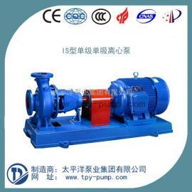 单级离心泵IS50-32-125