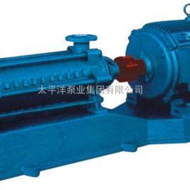 2GC-5锅炉给水泵