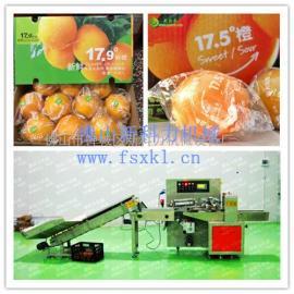永兴-怀化-昆明冰糖橙包装机,精品冰糖橙包装机械