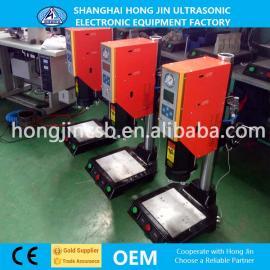 超音波塑料焊接机
