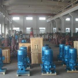 SGR15-30热水管道泵