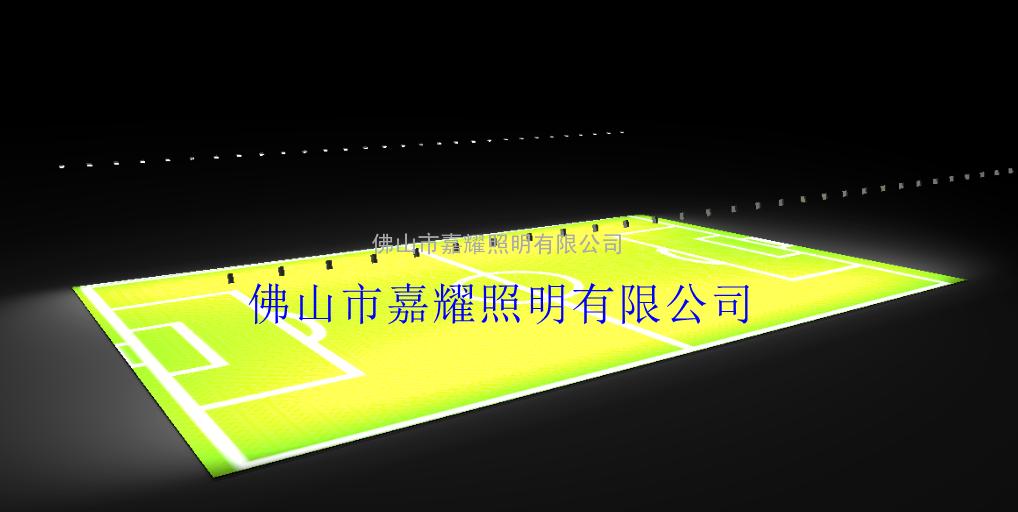 足球场灯具/投光灯/泛光灯 MVF403 2000W