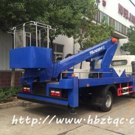 湖北江南JDF5060JGK18L5S型高空作业车