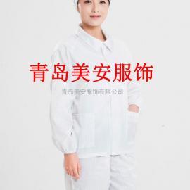 济宁美安服饰白色翻领无尘洁净防静电分体服展销