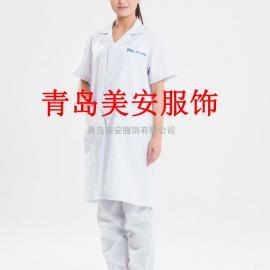 淄博美安服饰白色短袖V领防静电大褂上市