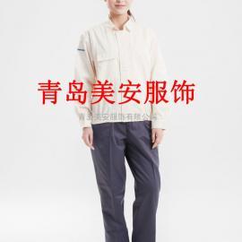 淄博美安米白色松下防静电工作服,可印logo的工作服