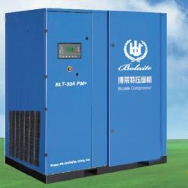 BLT-20A PM+ 阿特拉斯博莱特空压机 永磁变频压缩机 螺杆压缩机