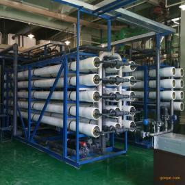 蓝博湾LBOW-CC-3T 餐厨污水处理厂家,餐厨垃圾处理设备厂家