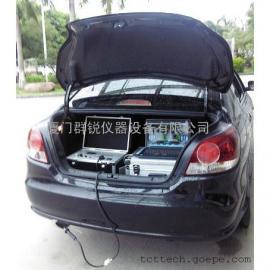 车载排放分析系统