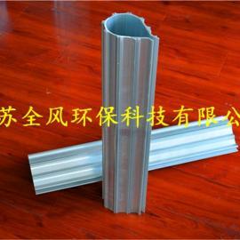 风干风刀专用高压风机