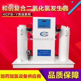 河南复合型二氧化氯发生器厂家/河南二氧化氯发生器设备价格