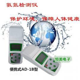 氨氮测定仪价格