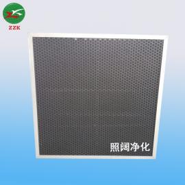 蜂窝活性炭板式过滤器 过滤异味除甲醛废气处理设备专用