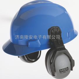 梅思安总代理供应HPE*.*/*式防噪音耳罩