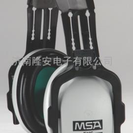 梅思安总代理供应EXC卓越型防噪音耳罩