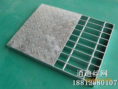 钢格板@钢格栅板@钢格板厂@逍迪丝网专业生产钢格板20年