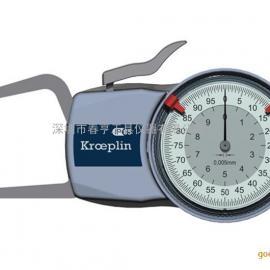 KROEPLIN外卡规D110T