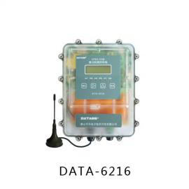 大用户远传水表监测系统