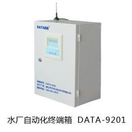 水厂自动化控制系统方案