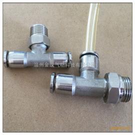金汉气动元件T型侧螺旋316不锈钢接头PD4-02快速插管