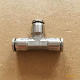三通气动元件快速插软胶管变异径PEG金汉304不锈钢接头