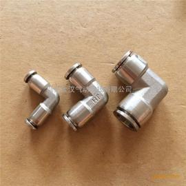 L型快速插接头双头尼龙管PV6-6金汉气动元件304不锈钢