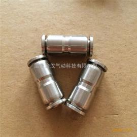 金汉316不锈钢气动元件PU4-4大小头快速插接特氟龙软管