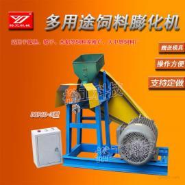 河北中牧DGP60-III玉米饲料膨化机 家用型食品膨化机