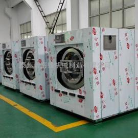 铁路部门洗衣房设备 铁道部用全自动洗脱机