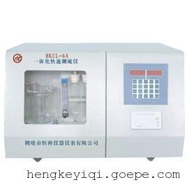 自动定硫仪-自动定硫仪价格-自动定硫仪报价