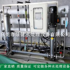 每小时9吨反渗透设备- 9t/h反渗透纯净水设备