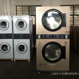 自动投币双层洗衣机,干洗店自助洗衣机