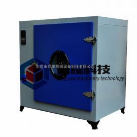鼎耀高温试验箱 实验室烤箱 工业恒温烘箱 电子元件测试实验箱