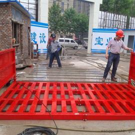 宜春建筑工地洗车平台多少钱一台