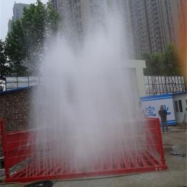 南宁工程车辆洗轮机多少钱