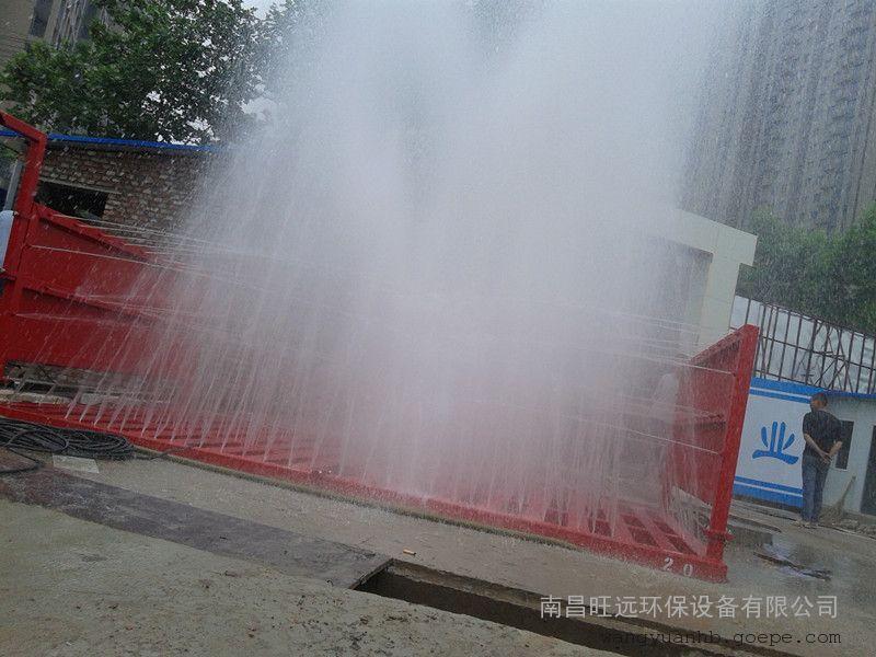 咸宁洗轮机@工地车辆清洗机咸宁生产厂家