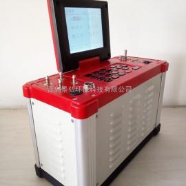 锅炉烟气检测仪烟气分析仪 便携式烟道气体检测仪