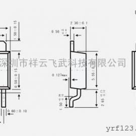 台湾APS 30P06 30A 60V P沟道MOS对管