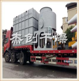 商家专供XSG型旋转闪蒸干燥机 碳酸钙专用闪蒸干燥设备 酒渣烘干�