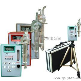 能用活性炭吸附管的大气采样器|定点式大气/空气采样器