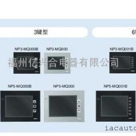 UNIOP触摸屏eTOP10代理分销供应好价格