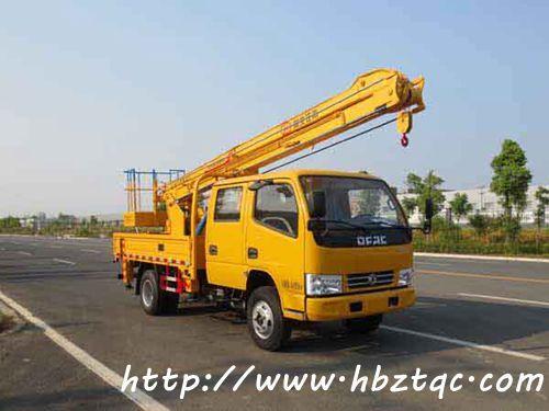 生产国五13.5米高空作业车