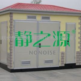 变压器房降噪 变压器噪声控制 配电房降噪