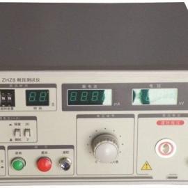 ZHZ85KV耐压测试仪|耐压仪
