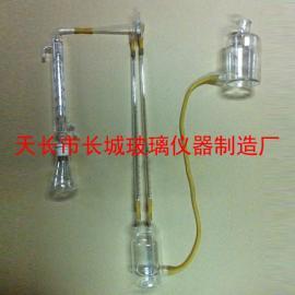 实验室成套仪器 游离硅气体容量法测量装置