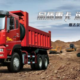 中国重汽斯太尔D7B