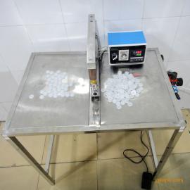 小型立式颗粒开心果核桃包装袋气阀热压机-TP1