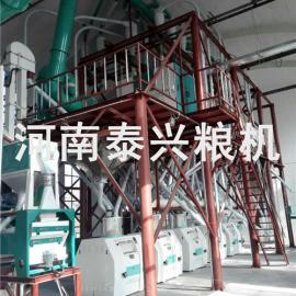 面粉加工设备-小麦面粉机械-磨面机