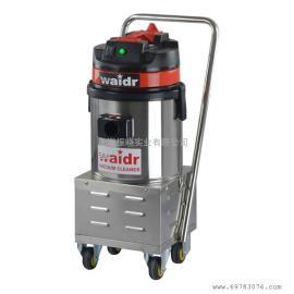 小型车间仓库地面吸水吸尘专用WD-1570电瓶无线吸尘器