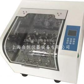 小型恒温培养摇床 恒温振荡器 TS-100C
